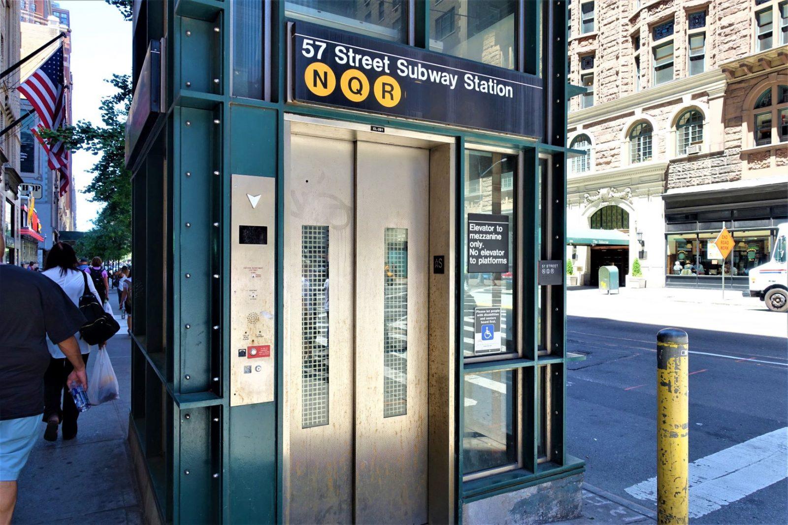 t-banestasjon i New York